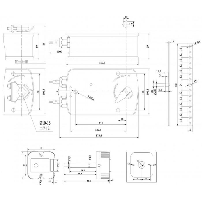 Электропривод BLE230-10-T