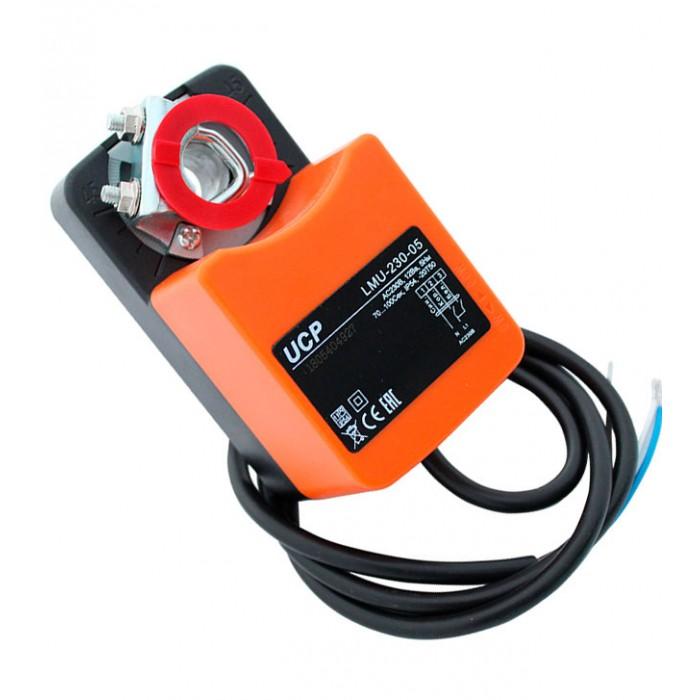Электропривод LMU-230-05-S